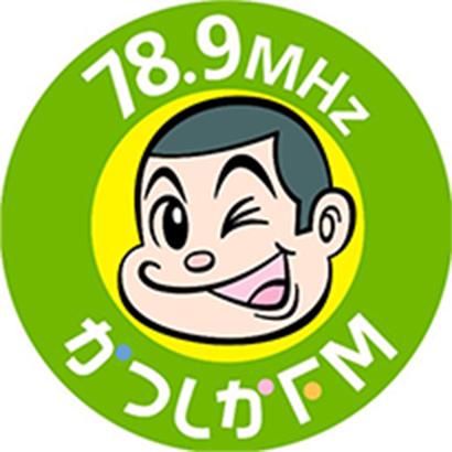 かつしかFMロゴ